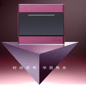 龙胜开关插座 q3系列